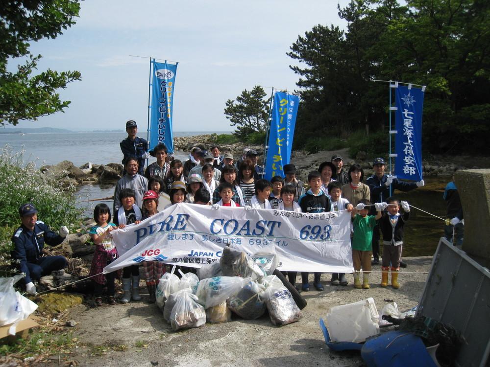 25海浜清掃 015