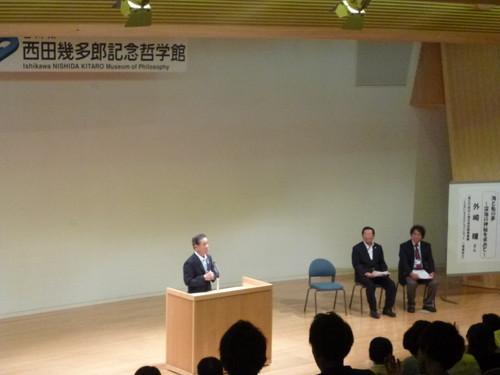 講演会開会式